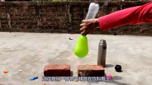 液化氮的威力你知道吗?太神奇了,给我一个气球我能玩一天