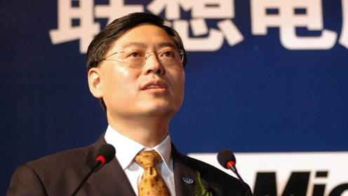 杨元庆终被洗白!联想口出狂言的人是他,网友:原来一直错怪了!