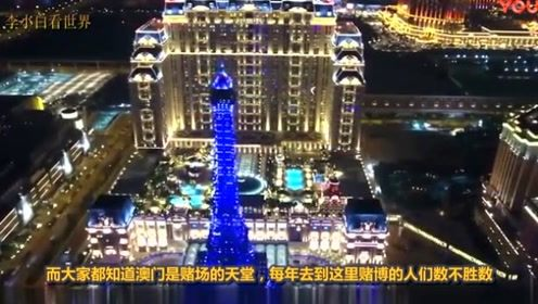 世界最富城在中国,不是上海深圳,而是一座人均收入83万的小城