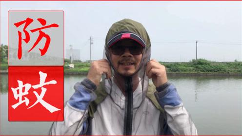 夏天钓鱼防蚊虫的好方法,非常有效!