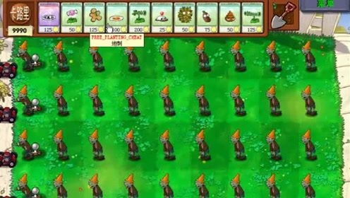 植物大战僵尸:僵尸广播体操,他们这样子像极了你小学做操的样子