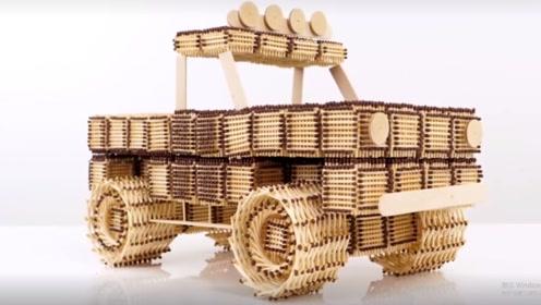 手作大神用火柴DIY一辆皮卡车模型,来点磷粉就刺激了!