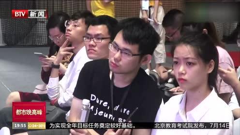 """第五届中国""""互联网+""""大学生创新创业大赛举行"""