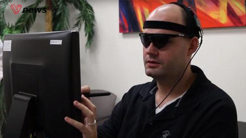 """失明者福音!美国科学家用""""仿生眼""""恢复盲人部分视力"""