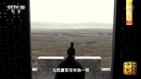 范仲淹十天建成一座城,挡住西夏军去路