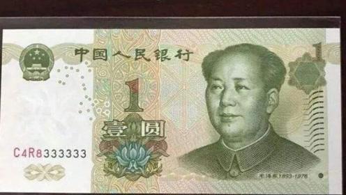 1元纸币遇到罕见双胞胎豹子号,定不要花,一张价值1500元!