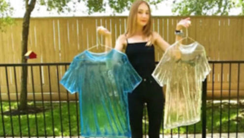 """设计师发明""""透明""""衣服,穿上后太拉风了,你敢穿它上街吗?"""