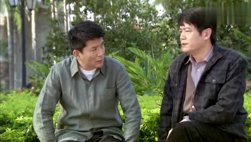 编剧结识到高干子弟很嚣张,一直向导演朋友炫耀,导演一剧磕住他