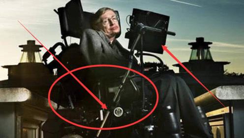 """霍金""""轮椅""""价值600万元,隐藏多少高科技?网友:想坐一次!"""