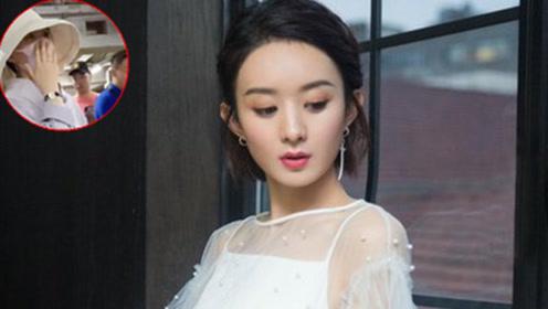 赵丽颖产后首现身  包裹严实婚戒抢眼