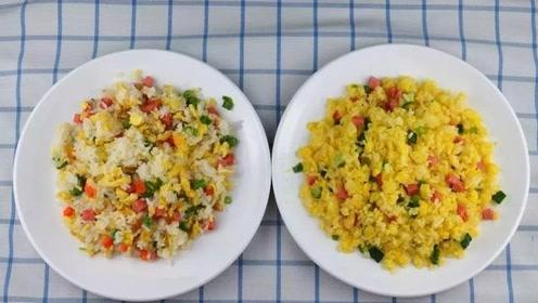 蛋炒饭是先炒蛋还是先炒饭,步骤要是错了,就没那么好吃了!