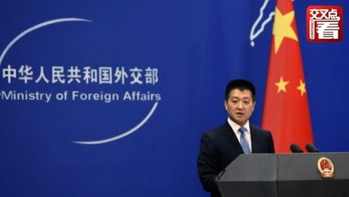 陆慷亲口宣布卸任外交部发言人 外国记者掌声雷动欢送他离开