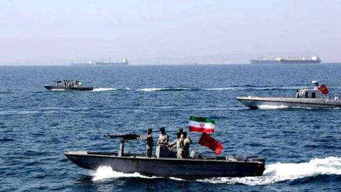 5艘舰船不敌1艘护卫舰?伊朗围截英油轮未遂,美国道破伊朗意图