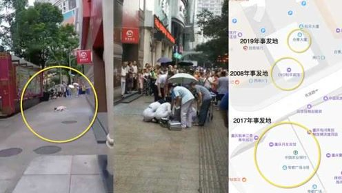 重庆解放碑闹市坠玻璃窗砸人地附近,曾掉下俩煤气罐
