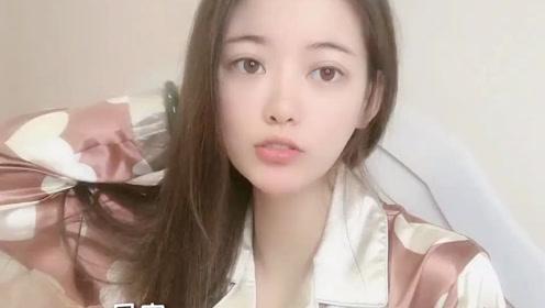 日常化妆视频