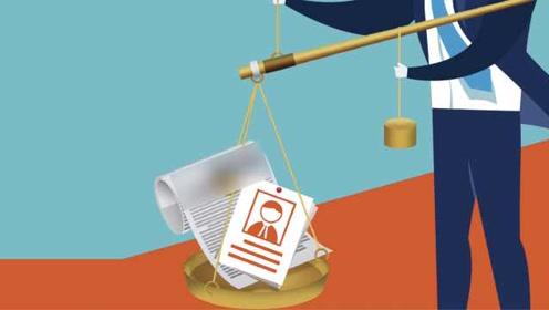 上市公司高管揭秘爬取简历监控员工离职:是否侵犯隐私需探讨