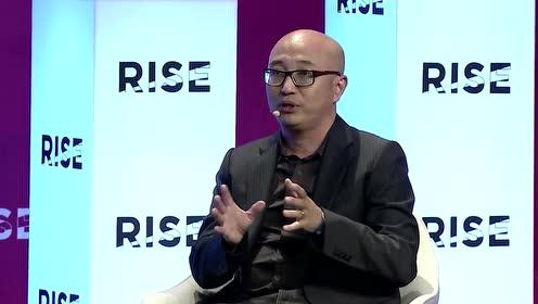 2019 RISE创新大会滴滴副总裁卜峥谈国际市场产品规划