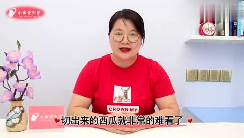 西瓜上插一根筷子 ,没想到还有这个妙用,后悔现在才知道,学学