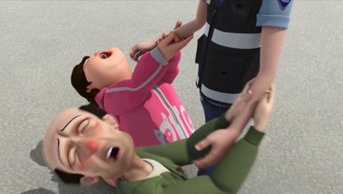 《咖宝车神》简直大快人心!小偷终于跪求警察抓自己!