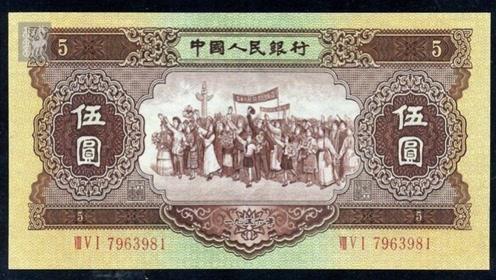 """这种纸币被称作""""大团结"""",曾遭大量销毁,如今最高价值4万"""