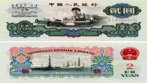 第五套人民币将出,旧纸币中,有哪些又要抬高身价了?
