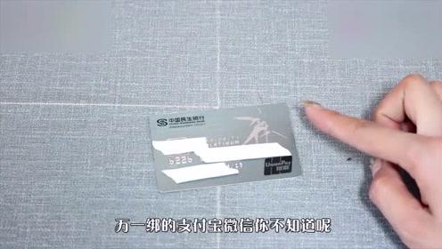 应该怎么去注销信用卡