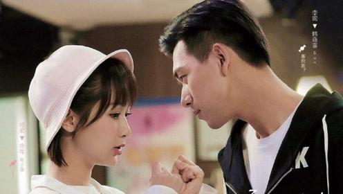 李现自爆跟杨紫是老同学,意外的是杨紫毕业后就把他忘了