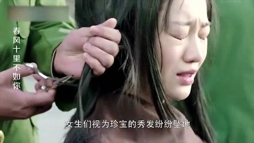 女生参军要留短发,全部排队理发,一剪子下去连男兵都哭了!