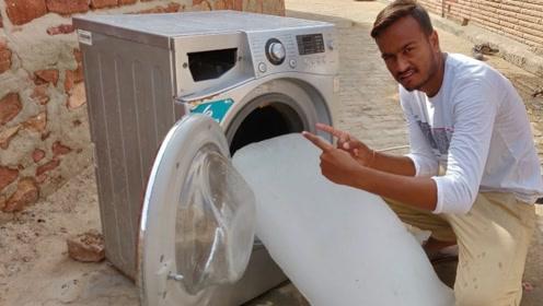 趣味实验:将一块厚冰放入启动的滚筒洗衣机里,洗衣机受得了吗?