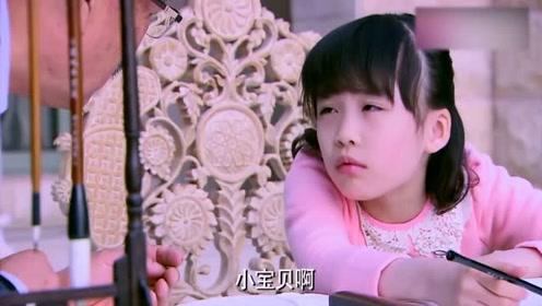 女孩做了一个动作,总裁爷爷立刻认出谁是亲孙女,假千金慌了