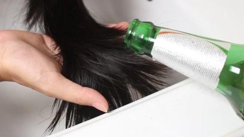 洗完头,在盆里倒点啤酒泡头发,还有人不知道怎么回事,都看看吧