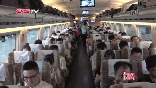 交通运输部:累计限制购买动车高铁票596万人次飞机票2682万人次