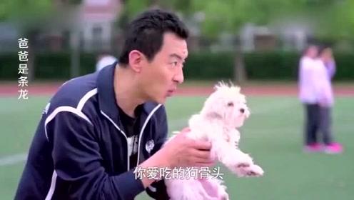 女孩跑步成绩不达标,没想老爸居然放狗追,女孩顿时比刘翔还快!