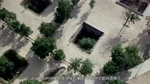 中国最不可思议的两个村子,一个在天上,一个在地下!