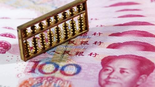 1公斤黄金和10公斤人民币,哪个更值钱?大部分都会弄错