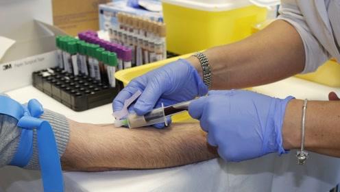 去医院检查的时候,为什么总要抽好几管血,那些血都到哪去了?