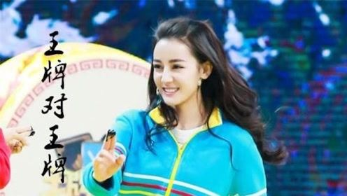 迪丽热巴说唱唱功不佳,导师直接甩脸,华晨宇:你差点火候!