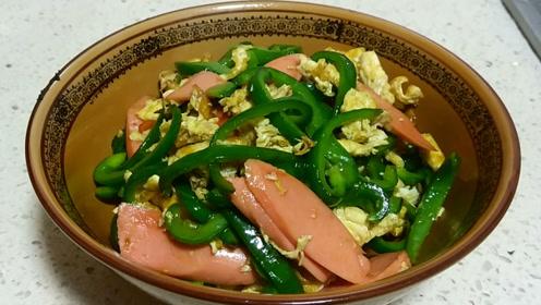 家常青椒丝炒鸡蛋,做法简单,下饭真香