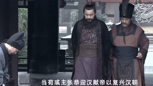 曹操晚年后,随时都可以做皇帝,为何到死都没有称帝?