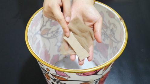 垃圾桶上套一个旧丝袜,真是厉害了,解决了很多家庭的大难题