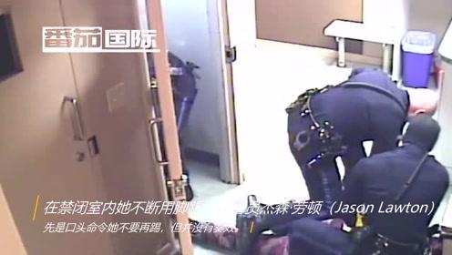 女子醉酒被拘留用脚踢门 警察生气直接一顿揍