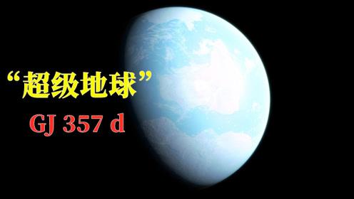 诺奖得主谈如何发现系外行星,研究遥31光年外的行星有何意义?
