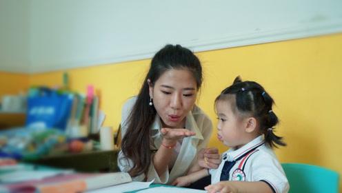 暖心!90后美女老师教耳蜗宝宝发声,几百万人点赞