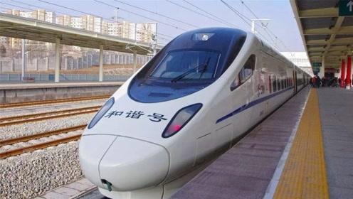 高铁行驶途中,为何车厢内会显示速度?网友:真涨知识