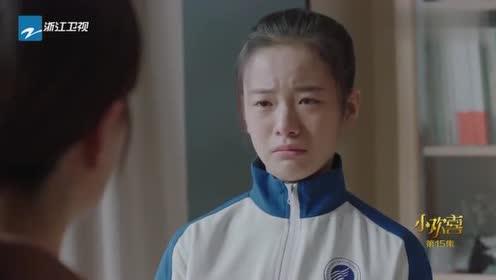 小欢喜:英子和爸爸关系走得近,妈妈彻底怒了,要和爸爸断绝关系