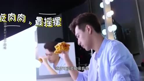 李现拍摄肯德基广告,有谁注意到这个细节?网友:别骗我!