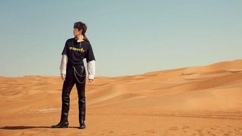"""朱正廷大片来袭,大玩衬衫叠穿T恤,演绎别样的""""沙漠之子"""""""