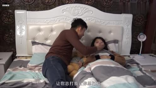 趁老婆睡着,没想到老公竟干出这种事,真是服了他了