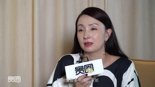 陶虹:我是个100分的妈妈,并不反对家长犯错