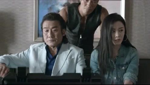 《追龙2》古天乐与梁家辉的终极对决